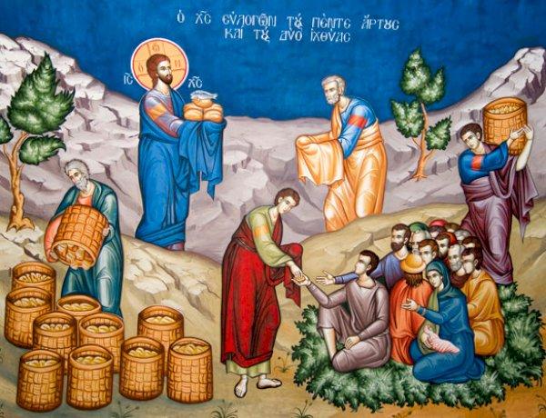 Тумачење Јеванђеља: О Исусовом умножавању хлебова и храњењу мноштва људи