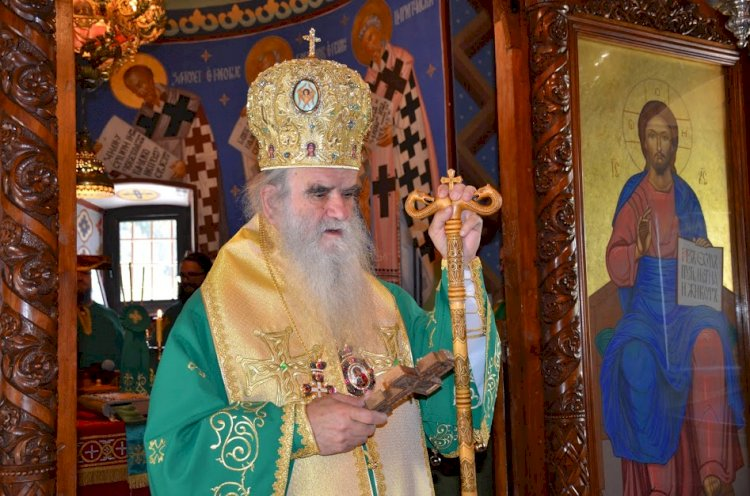 Петровданска порука митрополита Амфилохија