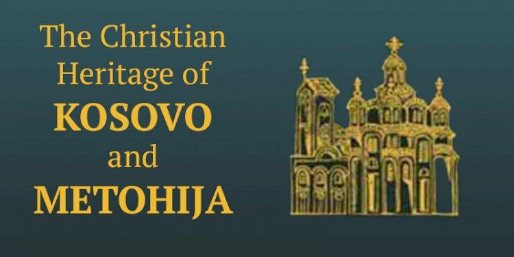 """Књига """"Хришћанска баштина Косова и Метохије"""" у електронском формату"""