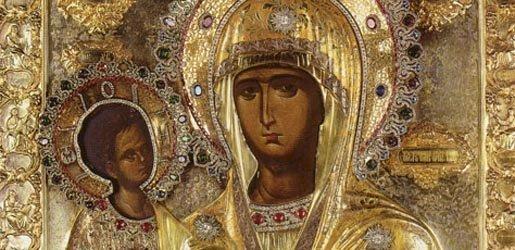 Чудотворна Икона Пресвете Богородице Тројеручице (Παναγία Τριχερούσα)