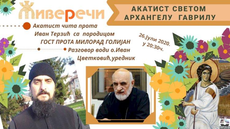 УЖИВО: Акатист светом Архангелу Гаврилу и разговор са протом Милорадом Голијаном, 26.7.2020. у 20:30