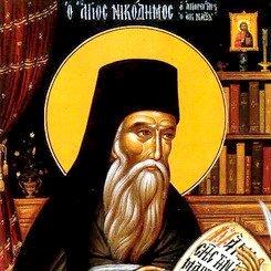 Преподобни Никодим Светогорац