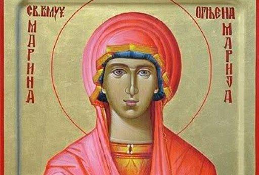 Акатист светој великомученици Марини - Огњеној Марији
