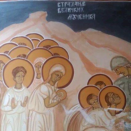 Свети мученици пивски, велички и горњеполимски