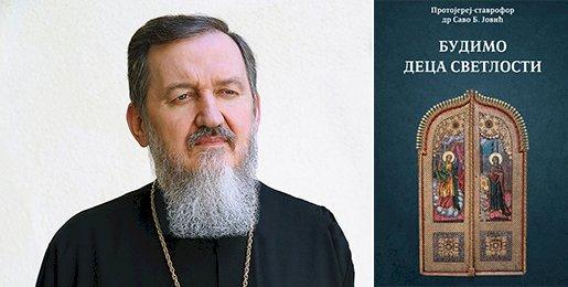 Пред новом књигом проте Саве Б. Јовића