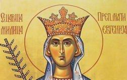 Преподобна Евгенија, Света царица Милица