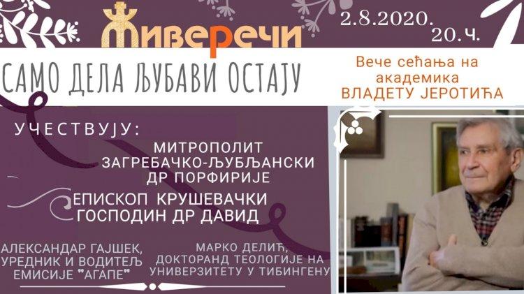 Најава: Уживо емисија /Живе речи/ посвећена Владети Јеротићу, 2. август, од 20ч