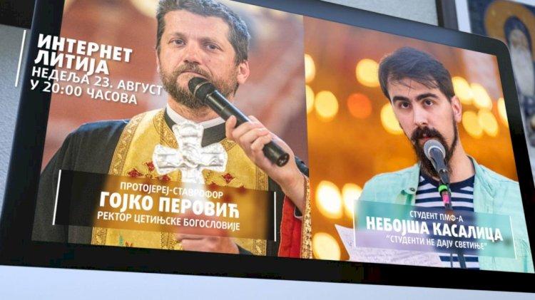 Најава: Интернет литију предводи отац Гојко Перовић