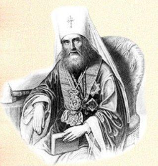 Молитва Филарета, митрополита московског чудотворца