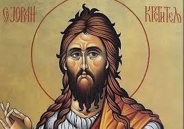 Акатист светом Претечи Јовану Крститељу