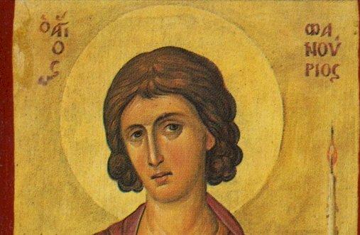 Акатист светом великомученику Фанурију