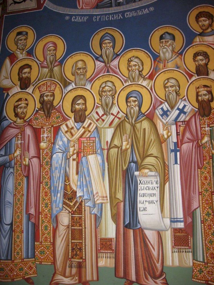 Сабор Светих српских просветитеља и учитеља