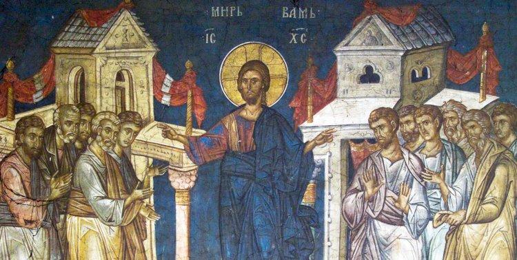 Начало индикта – Црквена нова година