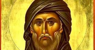 Молитве Св. Јефрема Сирина - Молитва осма