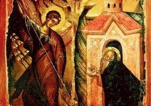 Чудо светог aрхангела Михаила у Хони