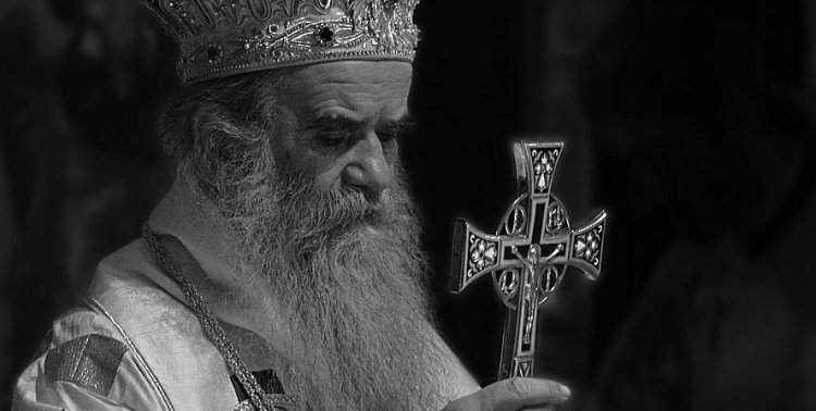 У спомен на почившег архиепископа цетињског и митрополита црногорско-приморског Амфилохија (Радовића)