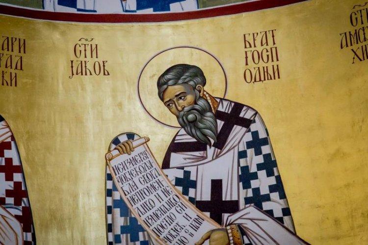 Древна Литургија Светог Апостола Јакова, брата Господњег