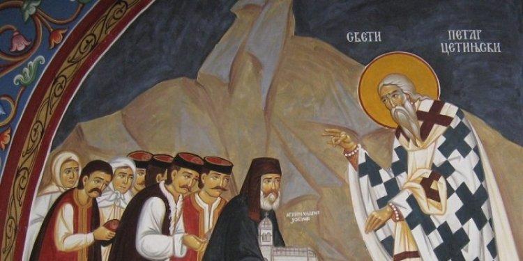 Свети Петар Цетињски - светитељ миротворац