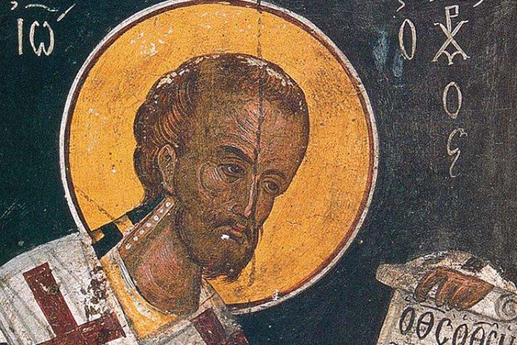 Свети Јован Златоуст: О Цркви