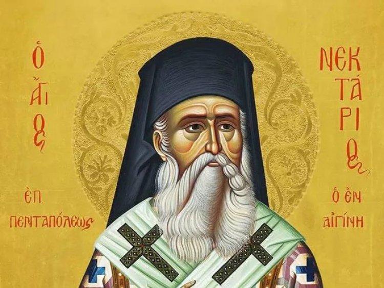 Свети Нектарије - нечествован од људи, чествован од Бога