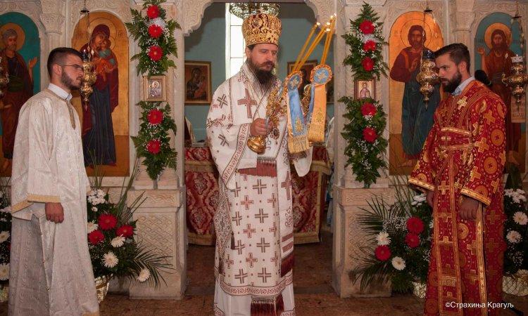 Епископ Сергије: Смутно вријеме