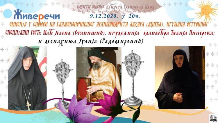 """Најава: Емисија """"Живе речи"""" посвећена блаженопочившем архимандриту Лазару (Аџићу), среда 9. децембар од 20ч"""