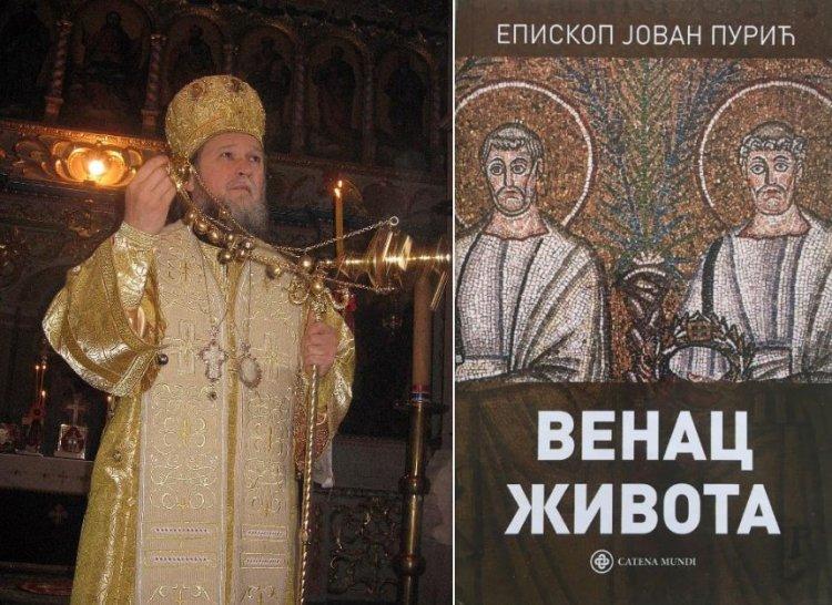 Нова књига Епископа Јована (Пурића): Венац живота