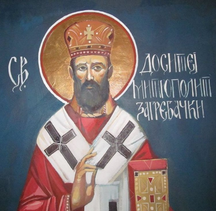 Свети исповедник Доситеј (Васић), Митрополит загребачки