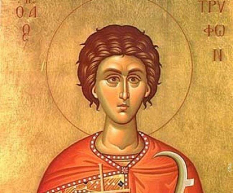 Предсмртна молитва светог Трифуна