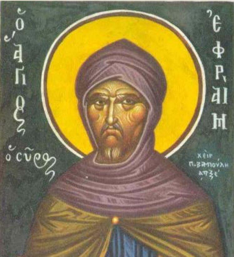 Великопосна молитва Светог Јефрема Сирина