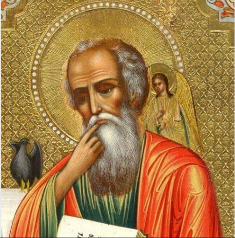 Молитва св. апостолу и јеванђелисти Јовану богослову