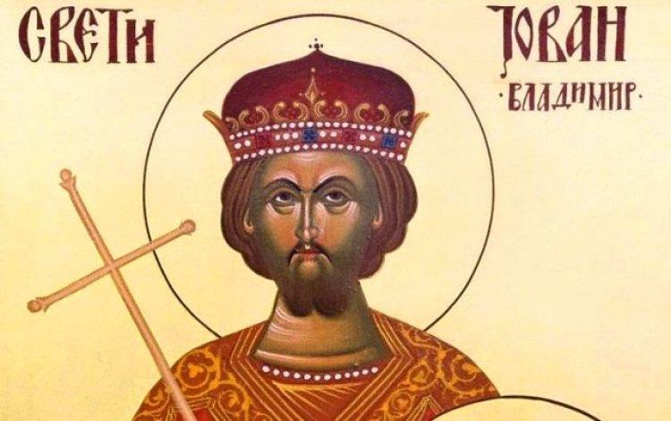 Акатист светом мученику Јовану Владимиру краљу српском