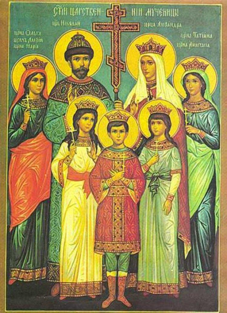 Акатист светим царским мученицима и страдалницима Романовим