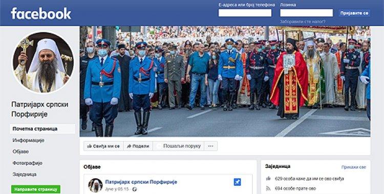 Званична Фејсбук страница патријарха Порфирија