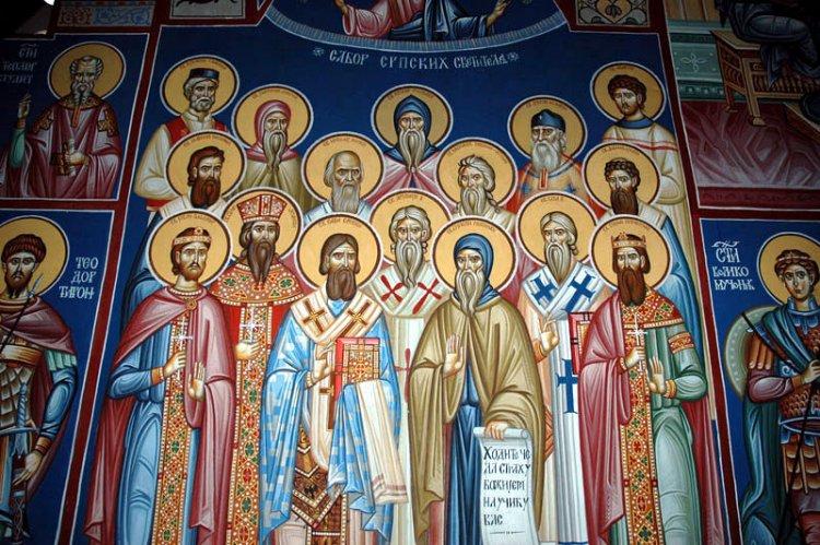 Молитва свим српским светима