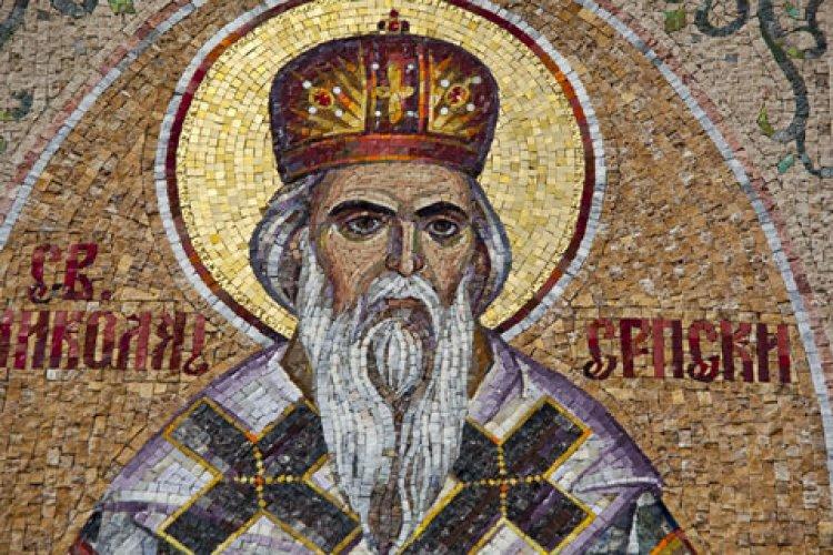 Молитвена пракса - Свети Николај Жички