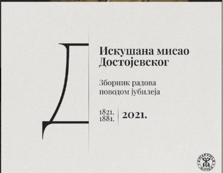 Нови издавачки подухват Епархије жичке: Искушана мисао Достојевског